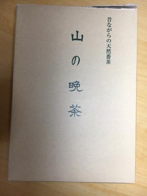 【東城百合子先生の書籍】自然療法の関連商品も数 …